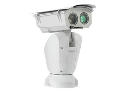 Resim Dahua PTZ12248V-LR8-N 2MP Lazerli PTZ Dome Kamera